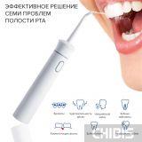 Ирригатор для рта Pecham Premium профилактика и лечение