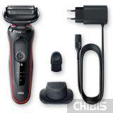 Полная комплектация Braun 50-R1200S Black Red