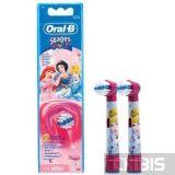 Насадки Oral-b Stages Power Принцессы EB10 2 шт. для электрощеток вид сбоку