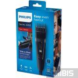 Машинка для стрижки волос Philips HC 3510 - упаковка