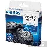 Бритвенные головки Philips SH50/50 внешний вид упаковки