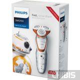 Упаковка электробритвы Philips SW5700/07