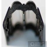 Сетка Braun для бритв 4510 серии FlexControl вид изнутри