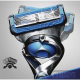 Бритва Gillette Fusion ProShield FlexBall Chill - подвижная головка