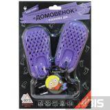 Сушилка для обуви с озоном Домовенок
