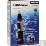 Триммер гигиенический Panasonic ER-GN30 упаковка