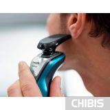 Электробритва Philips S5250 - триммер