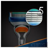 Бритва Gillette Fusion 5 с 4 кассетами 7702018536818